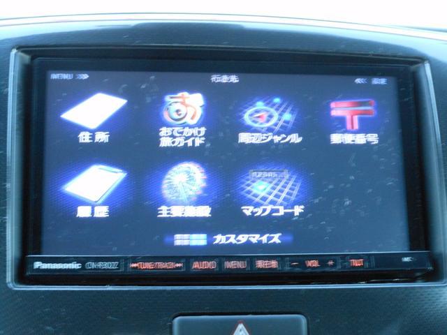 T レーダーブレーキ 後期 ナビ フルセグTV CD DVD ブルートゥース USB バックカメラ クルーズコントロール パドルシフト HIDオートライト ターボ ステアリングスイッチ オートエアコン(54枚目)