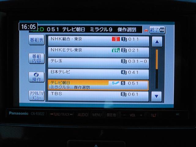T レーダーブレーキ 後期 ナビ フルセグTV CD DVD ブルートゥース USB バックカメラ クルーズコントロール パドルシフト HIDオートライト ターボ ステアリングスイッチ オートエアコン(55枚目)