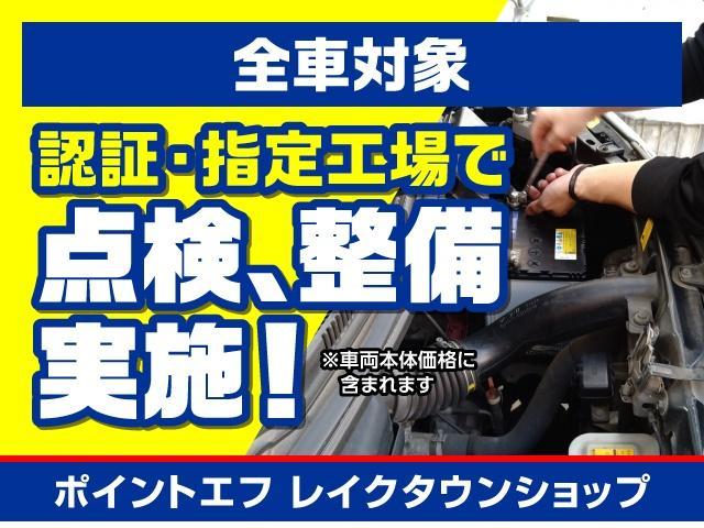 L SAII ナビ ワンセグTV CD USB バックカメラ ドライブレコーダー 電動格納ドアミラー アイドリングストップ キーレス スマートアシストII(19枚目)