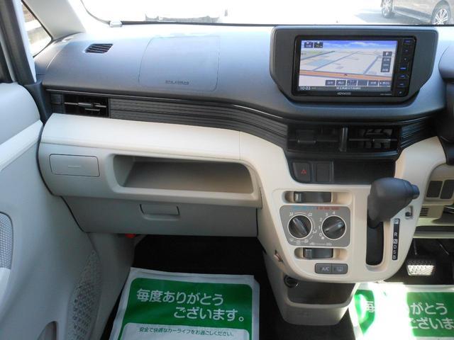 L SAII ナビ ワンセグTV CD USB バックカメラ ドライブレコーダー 電動格納ドアミラー アイドリングストップ キーレス スマートアシストII(54枚目)