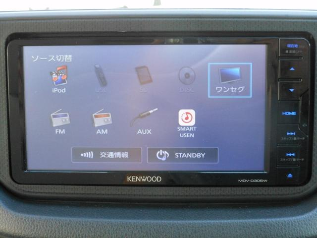 L SAII ナビ ワンセグTV CD USB バックカメラ ドライブレコーダー 電動格納ドアミラー アイドリングストップ キーレス スマートアシストII(64枚目)