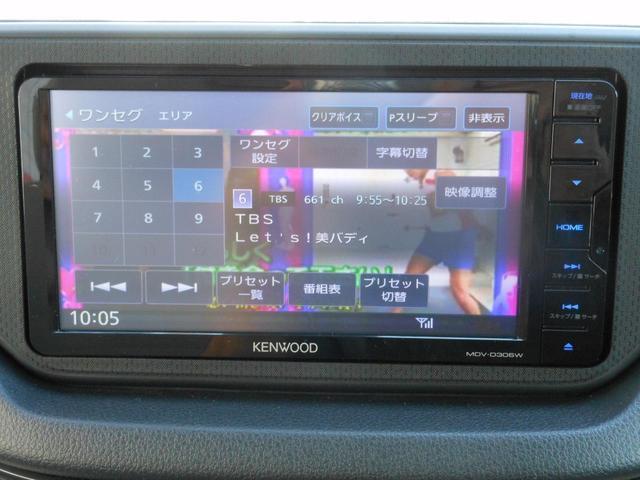 L SAII ナビ ワンセグTV CD USB バックカメラ ドライブレコーダー 電動格納ドアミラー アイドリングストップ キーレス スマートアシストII(66枚目)