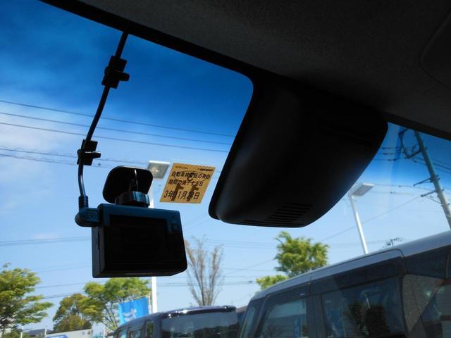 L SAII ナビ ワンセグTV CD USB バックカメラ ドライブレコーダー 電動格納ドアミラー アイドリングストップ キーレス スマートアシストII(74枚目)