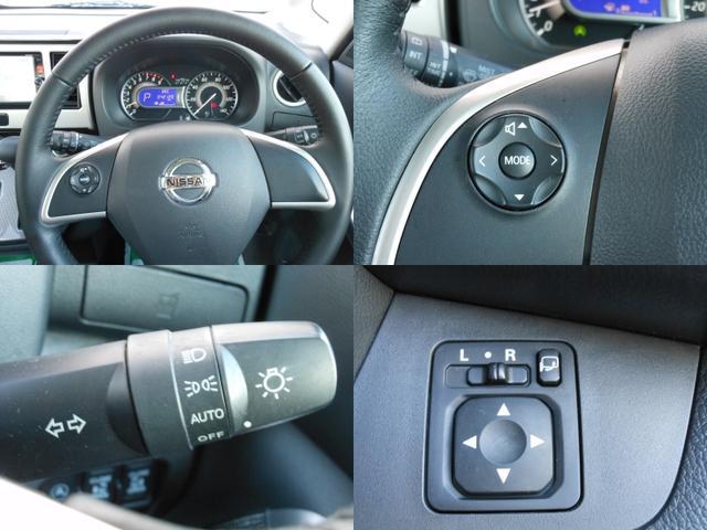 ライダーブラックライン ターボ 両側電動スライド 衝突軽減ブレーキ ナビ フルセグTV DVD ブルートゥース USB 全方位アラウンドビューモニター ETC ドライブレコーダー HID 15インチアルミ ワンオーナー(13枚目)