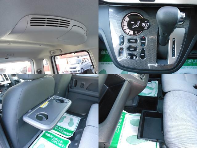 ライダーブラックライン ターボ 両側電動スライド 衝突軽減ブレーキ ナビ フルセグTV DVD ブルートゥース USB 全方位アラウンドビューモニター ETC ドライブレコーダー HID 15インチアルミ ワンオーナー(15枚目)