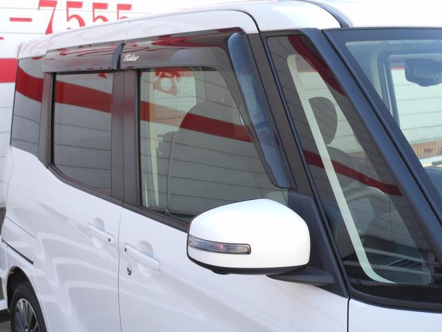 ライダーブラックライン ターボ 両側電動スライド 衝突軽減ブレーキ ナビ フルセグTV DVD ブルートゥース USB 全方位アラウンドビューモニター ETC ドライブレコーダー HID 15インチアルミ ワンオーナー(24枚目)