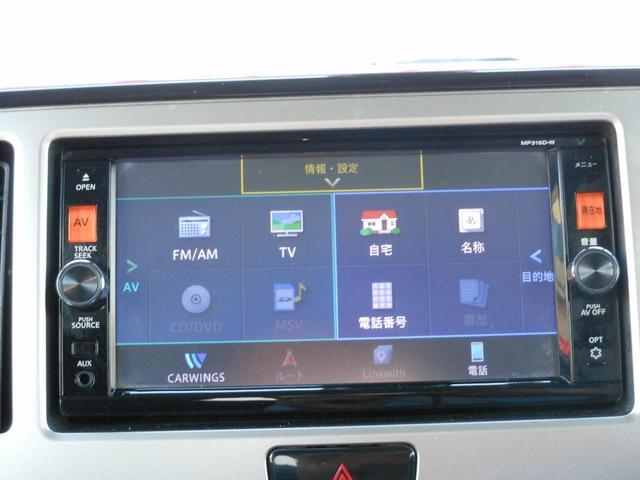ライダーブラックライン ターボ 両側電動スライド 衝突軽減ブレーキ ナビ フルセグTV DVD ブルートゥース USB 全方位アラウンドビューモニター ETC ドライブレコーダー HID 15インチアルミ ワンオーナー(71枚目)
