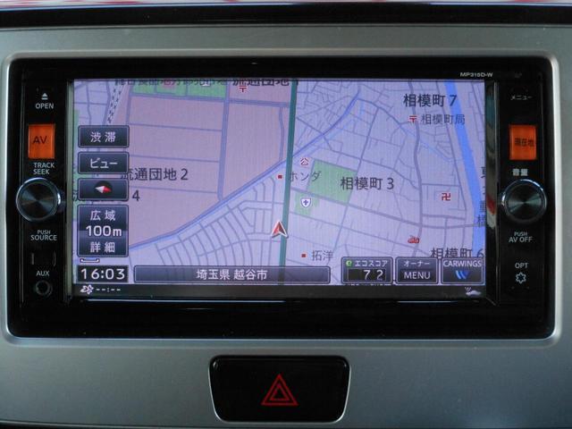 ライダーブラックライン ターボ 両側電動スライド 衝突軽減ブレーキ ナビ フルセグTV DVD ブルートゥース USB 全方位アラウンドビューモニター ETC ドライブレコーダー HID 15インチアルミ ワンオーナー(72枚目)