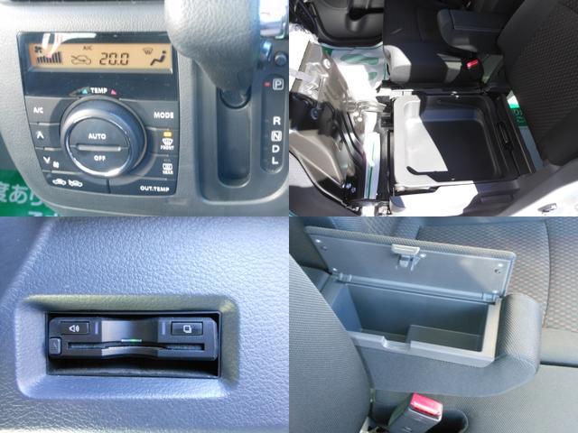 XG デュアルカメラブレーキ 左電動スライドドア ナビ TV CD USB バックカメラ ステアリングスイッチ スマートキー オートエアコン ワンオーナー(21枚目)