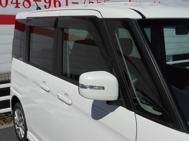 XG デュアルカメラブレーキ 左電動スライドドア ナビ TV CD USB バックカメラ ステアリングスイッチ スマートキー オートエアコン ワンオーナー(27枚目)