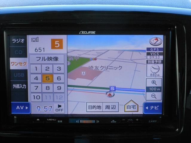 XG デュアルカメラブレーキ 左電動スライドドア ナビ TV CD USB バックカメラ ステアリングスイッチ スマートキー オートエアコン ワンオーナー(64枚目)