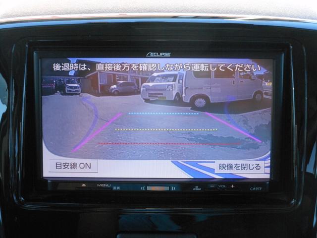 XG デュアルカメラブレーキ 左電動スライドドア ナビ TV CD USB バックカメラ ステアリングスイッチ スマートキー オートエアコン ワンオーナー(65枚目)