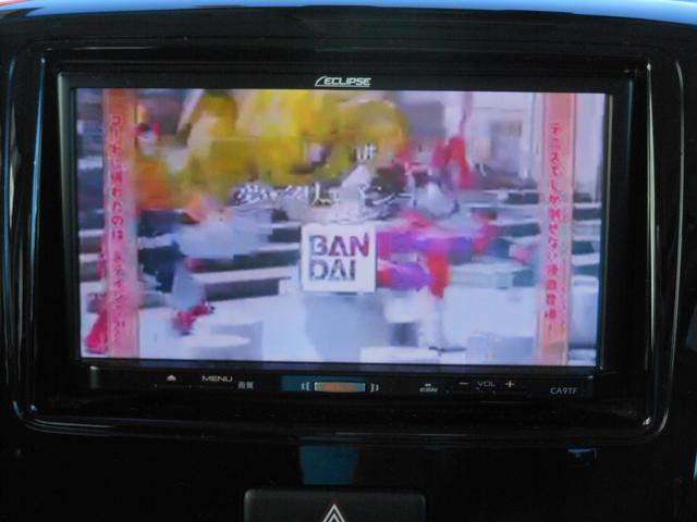 XG デュアルカメラブレーキ 左電動スライドドア ナビ TV CD USB バックカメラ ステアリングスイッチ スマートキー オートエアコン ワンオーナー(66枚目)