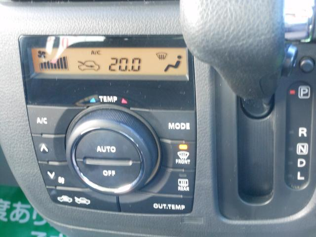XG デュアルカメラブレーキ 左電動スライドドア ナビ TV CD USB バックカメラ ステアリングスイッチ スマートキー オートエアコン ワンオーナー(79枚目)