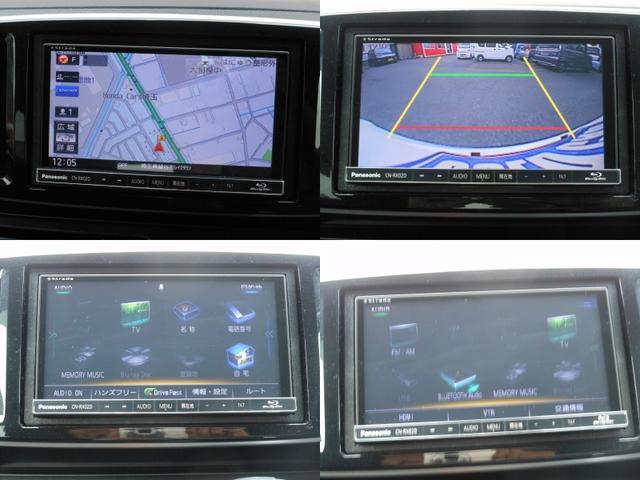 プレミアム ツアラー・ローダウン あんしんパッケージ ナビ フルセグTV CD DVD ブルートゥース SD バックカメラ ETC HIDライト パドルシフト クルーズコントロール ターボ スマートキー 純正15インチアルミ(7枚目)
