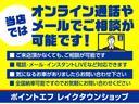 L SAII ナビ ワンセグTV CD USB バックカメラ ドライブレコーダー 電動格納ドアミラー アイドリングストップ キーレス スマートアシストII(3枚目)