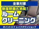 L SAII ナビ ワンセグTV CD USB バックカメラ ドライブレコーダー 電動格納ドアミラー アイドリングストップ キーレス スマートアシストII(20枚目)