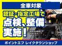 XG デュアルカメラブレーキ 左電動スライドドア ナビ TV CD USB バックカメラ ステアリングスイッチ スマートキー オートエアコン ワンオーナー(20枚目)