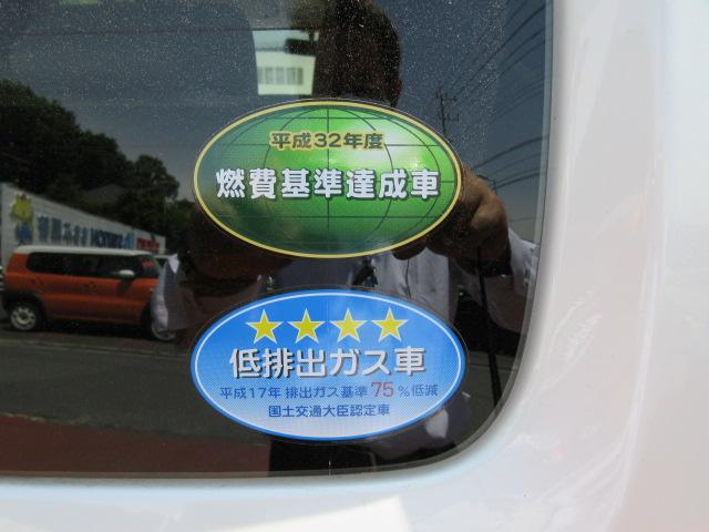 「スズキ」「ワゴンR」「コンパクトカー」「埼玉県」の中古車34