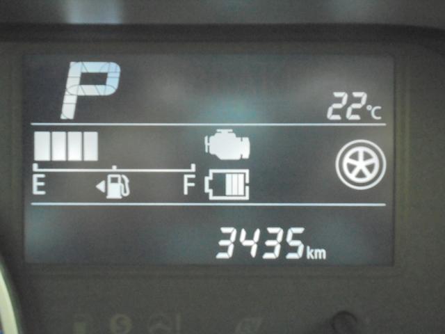 ハイブリッドFZ リミテッド デュアルセンサーブレーキ 25周年記念車 HYBRID FZリミテッド デュアルセンサーブレーキ LEDヘッドランプ キーレスプッシュスタート ヘッドアップディスプレイ 両席シートヒーター 15インチ純正アルミホイール(4枚目)