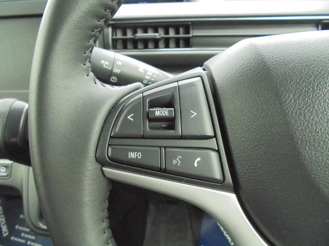 ハイブリッドFZ リミテッド デュアルセンサーブレーキ 25周年記念車 HYBRID FZリミテッド デュアルセンサーブレーキ LEDヘッドランプ キーレスプッシュスタート ヘッドアップディスプレイ 両席シートヒーター 15インチ純正アルミホイール(12枚目)