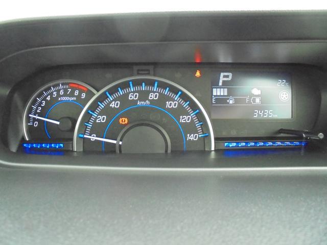 ハイブリッドFZ リミテッド デュアルセンサーブレーキ 25周年記念車 HYBRID FZリミテッド デュアルセンサーブレーキ LEDヘッドランプ キーレスプッシュスタート ヘッドアップディスプレイ 両席シートヒーター 15インチ純正アルミホイール(15枚目)