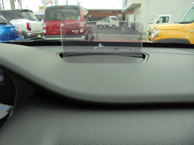 ハイブリッドFZ リミテッド デュアルセンサーブレーキ 25周年記念車 HYBRID FZリミテッド デュアルセンサーブレーキ LEDヘッドランプ キーレスプッシュスタート ヘッドアップディスプレイ 両席シートヒーター 15インチ純正アルミホイール(16枚目)