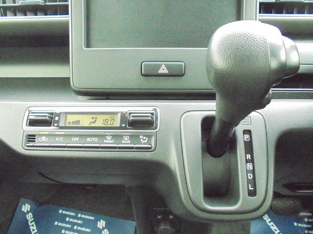 ハイブリッドFZ リミテッド デュアルセンサーブレーキ 25周年記念車 HYBRID FZリミテッド デュアルセンサーブレーキ LEDヘッドランプ キーレスプッシュスタート ヘッドアップディスプレイ 両席シートヒーター 15インチ純正アルミホイール(21枚目)