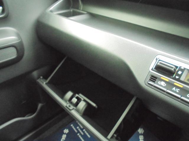 ハイブリッドFZ リミテッド デュアルセンサーブレーキ 25周年記念車 HYBRID FZリミテッド デュアルセンサーブレーキ LEDヘッドランプ キーレスプッシュスタート ヘッドアップディスプレイ 両席シートヒーター 15インチ純正アルミホイール(23枚目)