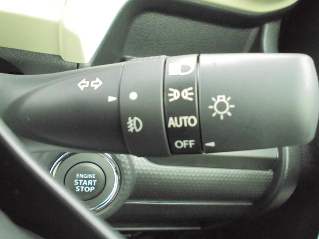 ハイブリッドMZ デュアルセンサー 全方位カメラパッケージ デュアルセンサーブレーキ 後退時ブレーキサポート 全方位カメラPKG LEDヘッドランプ キーレスプッシュスタート シートヒーター シートリフター(20枚目)