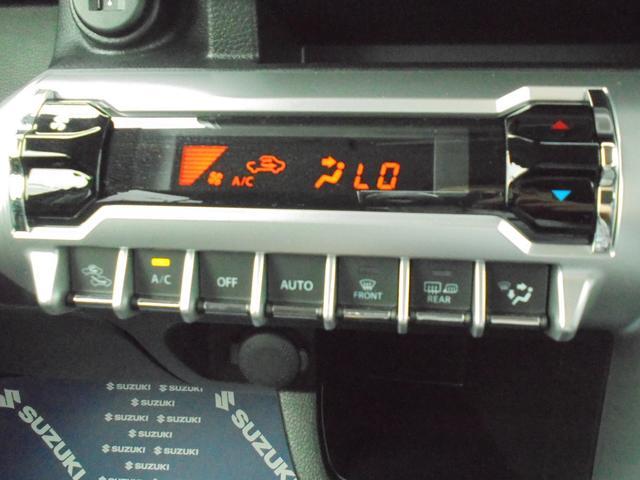 ハイブリッドMZ デュアルセンサー 全方位カメラパッケージ デュアルセンサーブレーキ 後退時ブレーキサポート 全方位カメラPKG LEDヘッドランプ キーレスプッシュスタート シートヒーター シートリフター(22枚目)