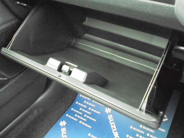 ハイブリッドMZ デュアルセンサー 全方位カメラパッケージ デュアルセンサーブレーキ 後退時ブレーキサポート 全方位カメラPKG LEDヘッドランプ キーレスプッシュスタート シートヒーター シートリフター(25枚目)