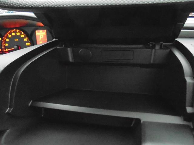 G 2型 片側電動スライドドア スマートキー(18枚目)