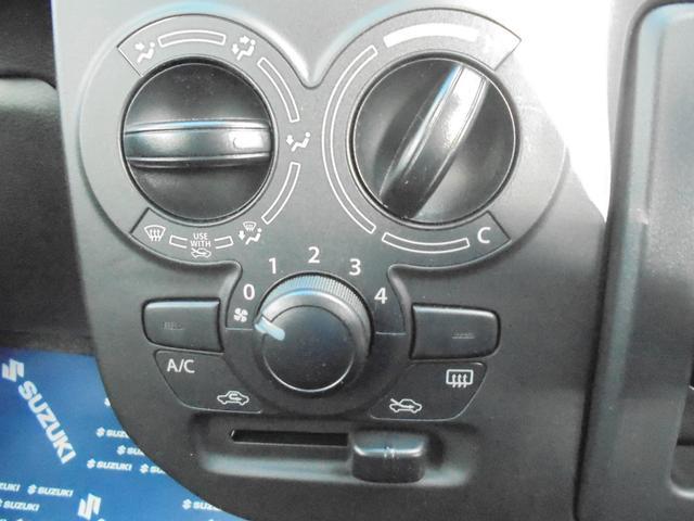 Lリミテッド 2型 電動格納ドアミラー キーレスエントリー(18枚目)