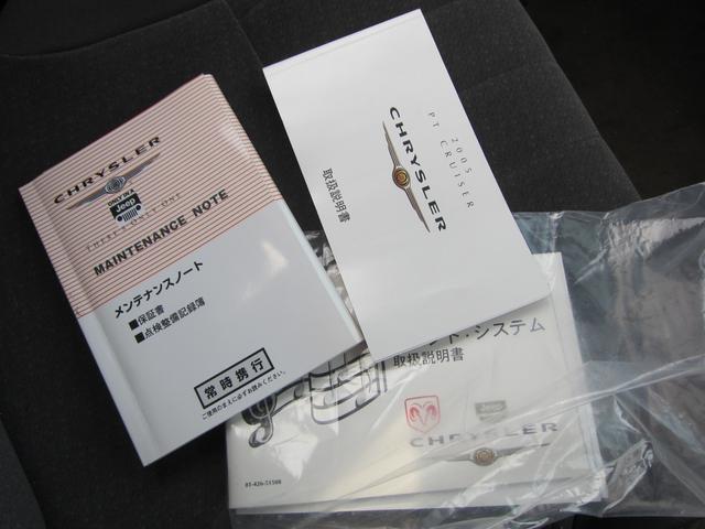 クラシック CD TRC 取り説 サイドエアバック(16枚目)