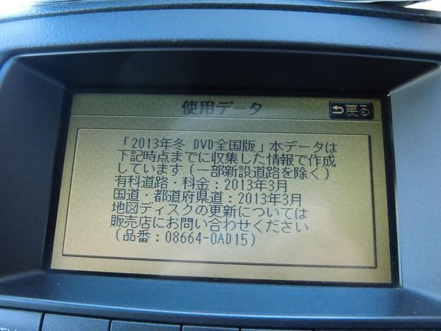 トヨタ マークIIブリット 2.0iR 純正DVDナビ CD ETC キーレス