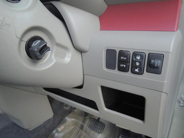 うれしいスマートキー!鍵はポケットいれたままでエンジン始動から鍵の施錠まで楽ちんですよ!