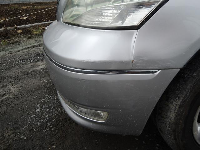 中古車ですので多少の小傷はございます!目立つものではございません!