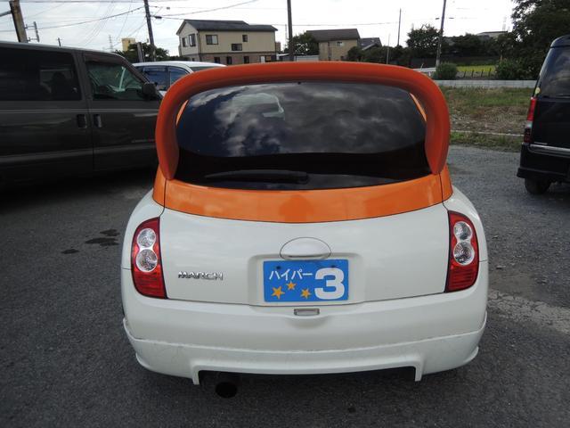 「日産」「マーチ」「コンパクトカー」「埼玉県」の中古車5