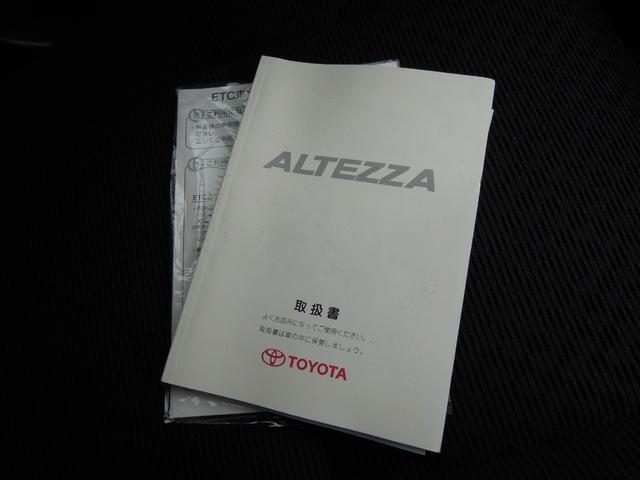 AS200 Zエディション キーレス スペアキー ETC 純正アルミ タイミングベルト交換 格納ミラー動作確認済 4速オートマ HID(43枚目)
