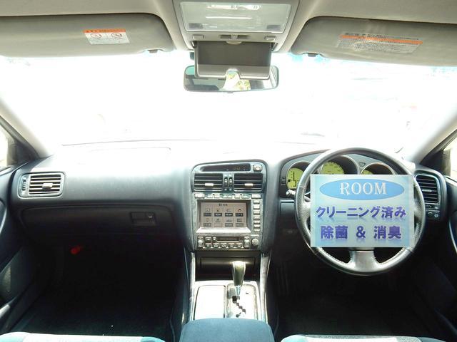 S300ベルテックスED マルチナビ キセノン 後期型(2枚目)