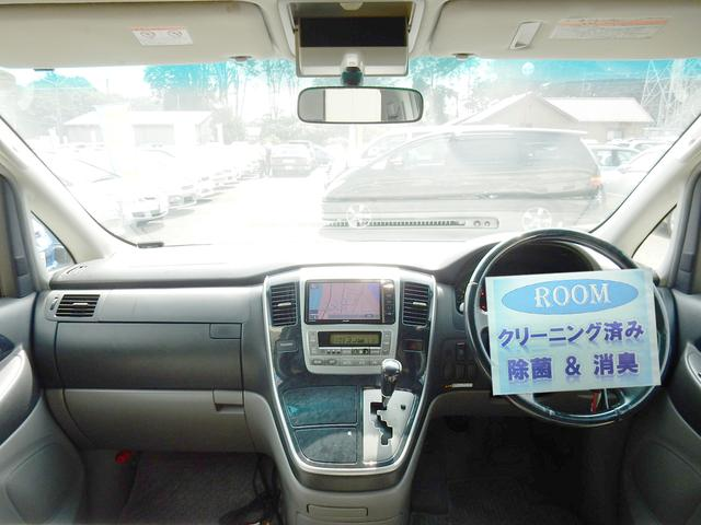 トヨタ アルファードG AS プレミアム アルカンターラバージョン 両側自動ドア