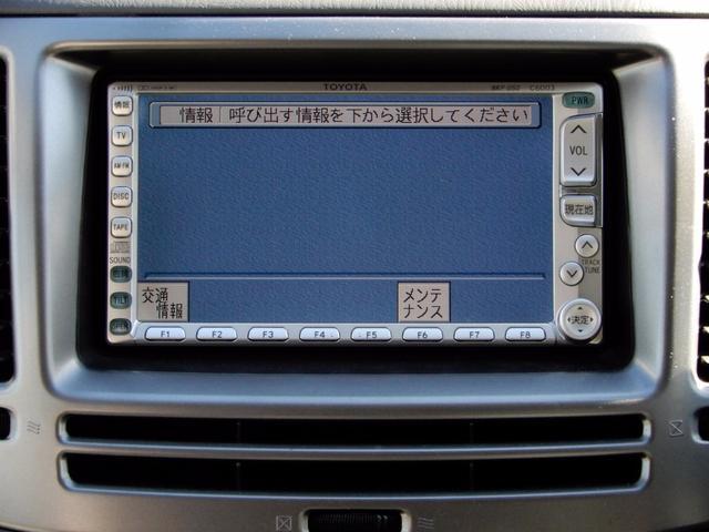 トヨタ ナディア タイプSU2.0 サンルーフ アルミ キーレス