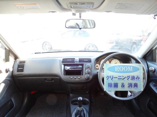RS 5速MT フルエアロ Rスポ サンル-フ(2枚目)
