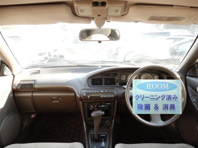 「トヨタ」「カリーナED」「セダン」「埼玉県」の中古車2