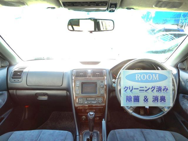 三菱 ギャラン VR-4タイプS ツインターボ サンルーフ
