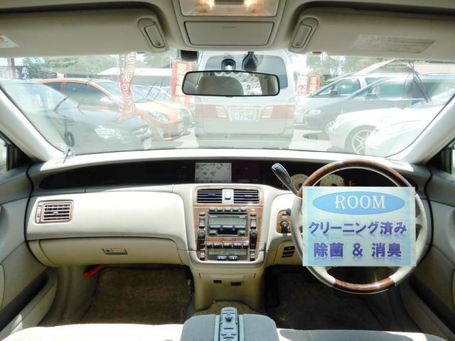 トヨタ プロナード 3.0L ベンコラ6人 ナビ アルミ 後期型