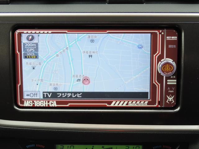 180G シャア専用 シャア声ナビ フル装着車(3枚目)