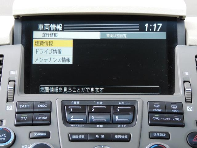 450XL DVDナビ フルセグTV 19アルミ 中期型(3枚目)
