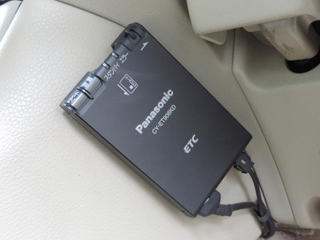 450XL DVDナビ フルセグTV 19アルミ 中期型(20枚目)